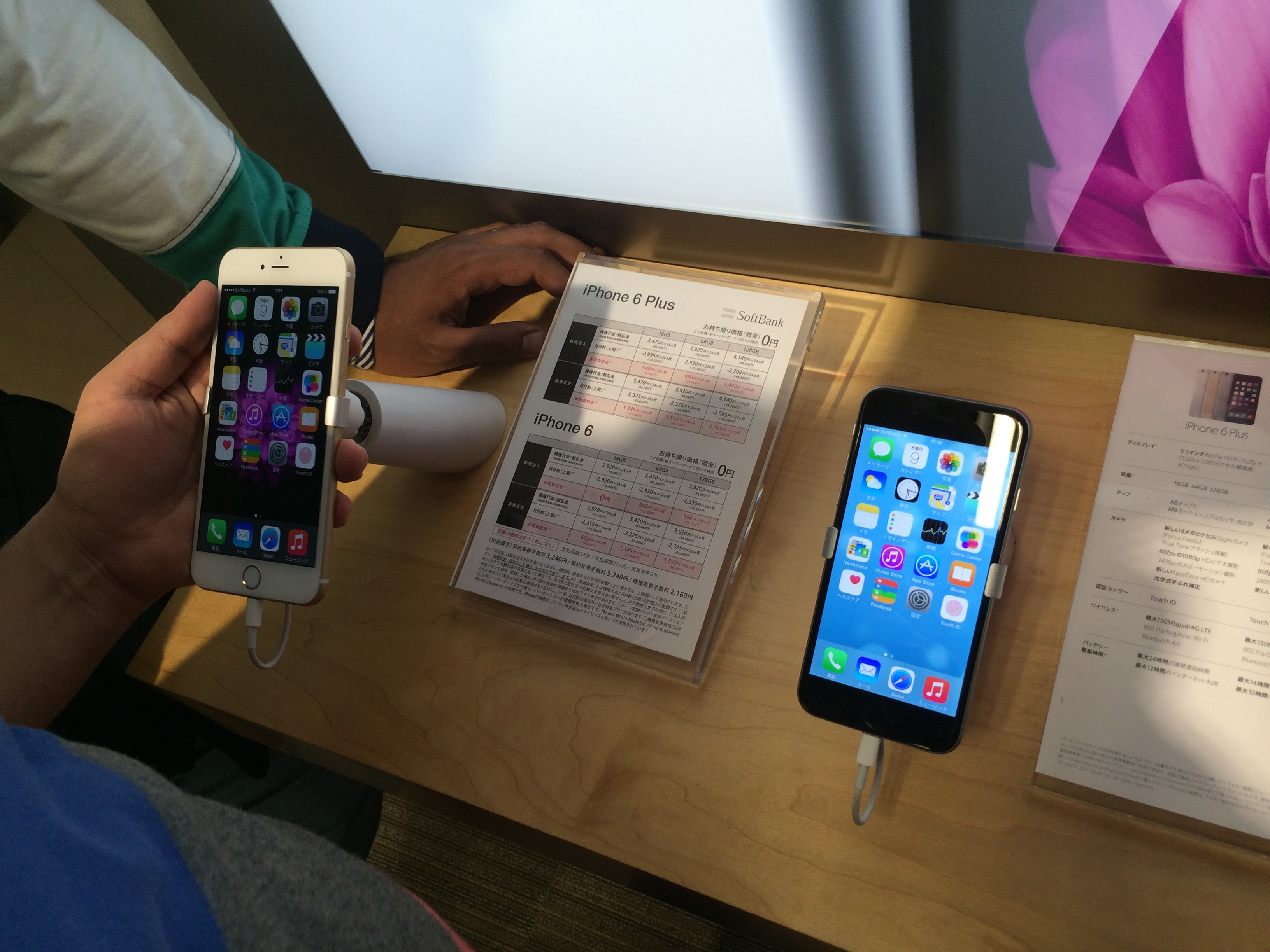 Iphone 6 di jepang gratis