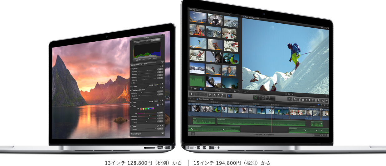 Apple - MacBook Pro di jepang