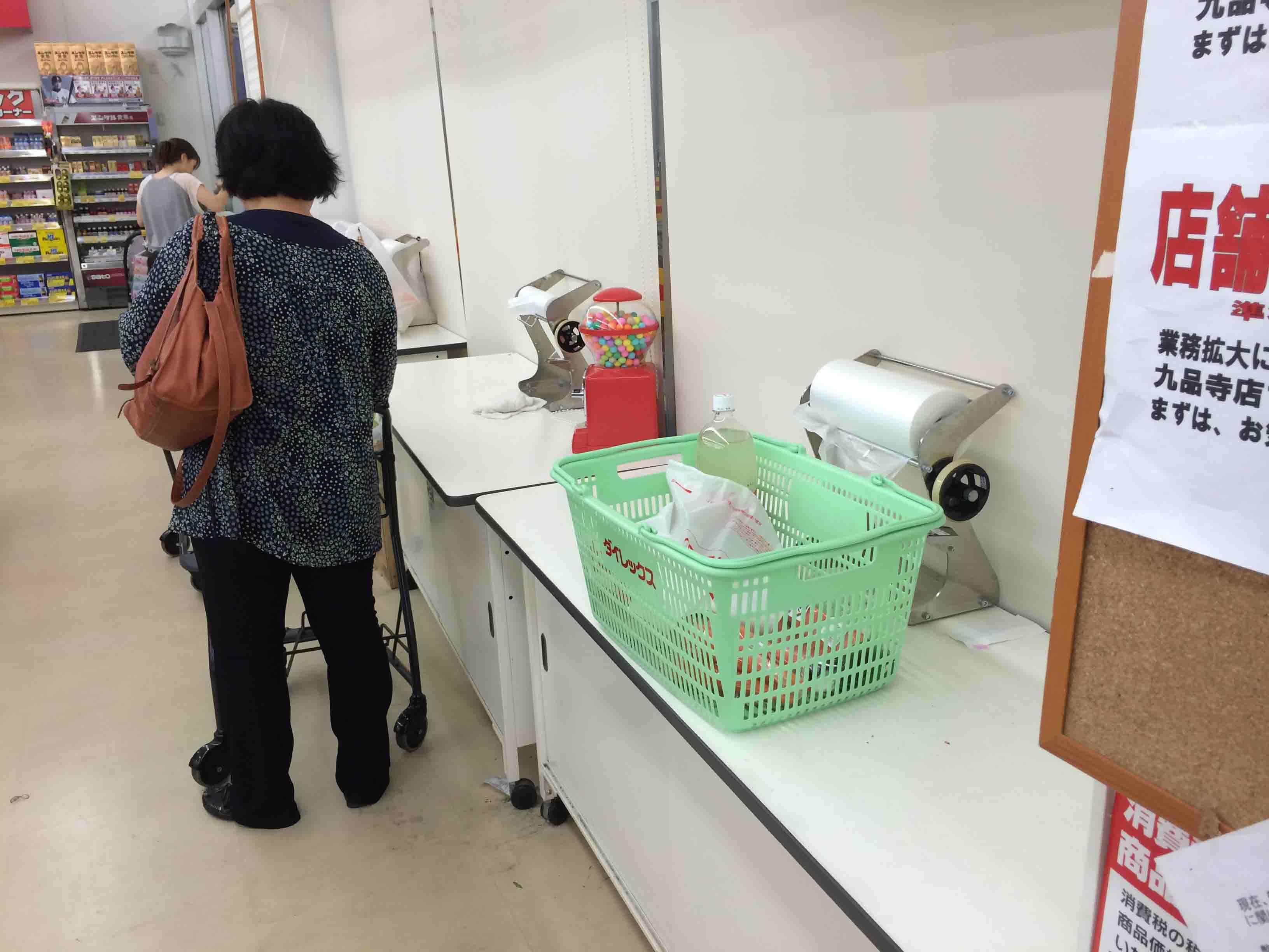 self services di supermarket
