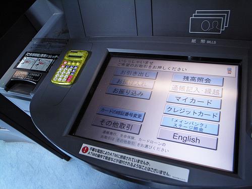 ATM di Jepang