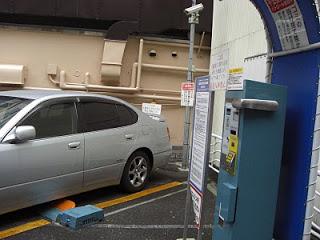 mesin parkir otomatis