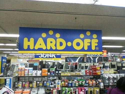 hardoff toko second hand