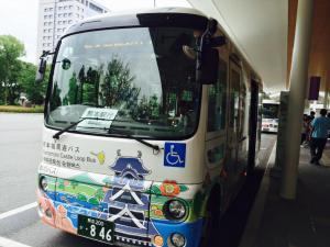 Kumamoto Castle Bus