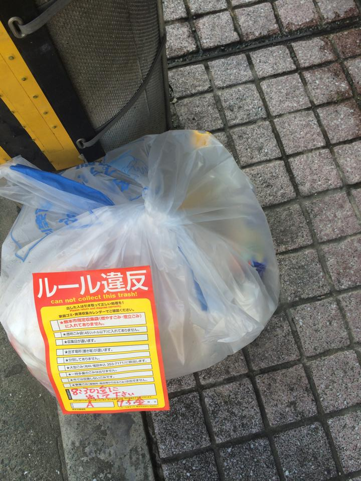 wrong garbage days in japan