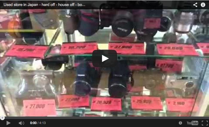 Beginilah Rekaman Video Toko Barang Bekas di Jepang