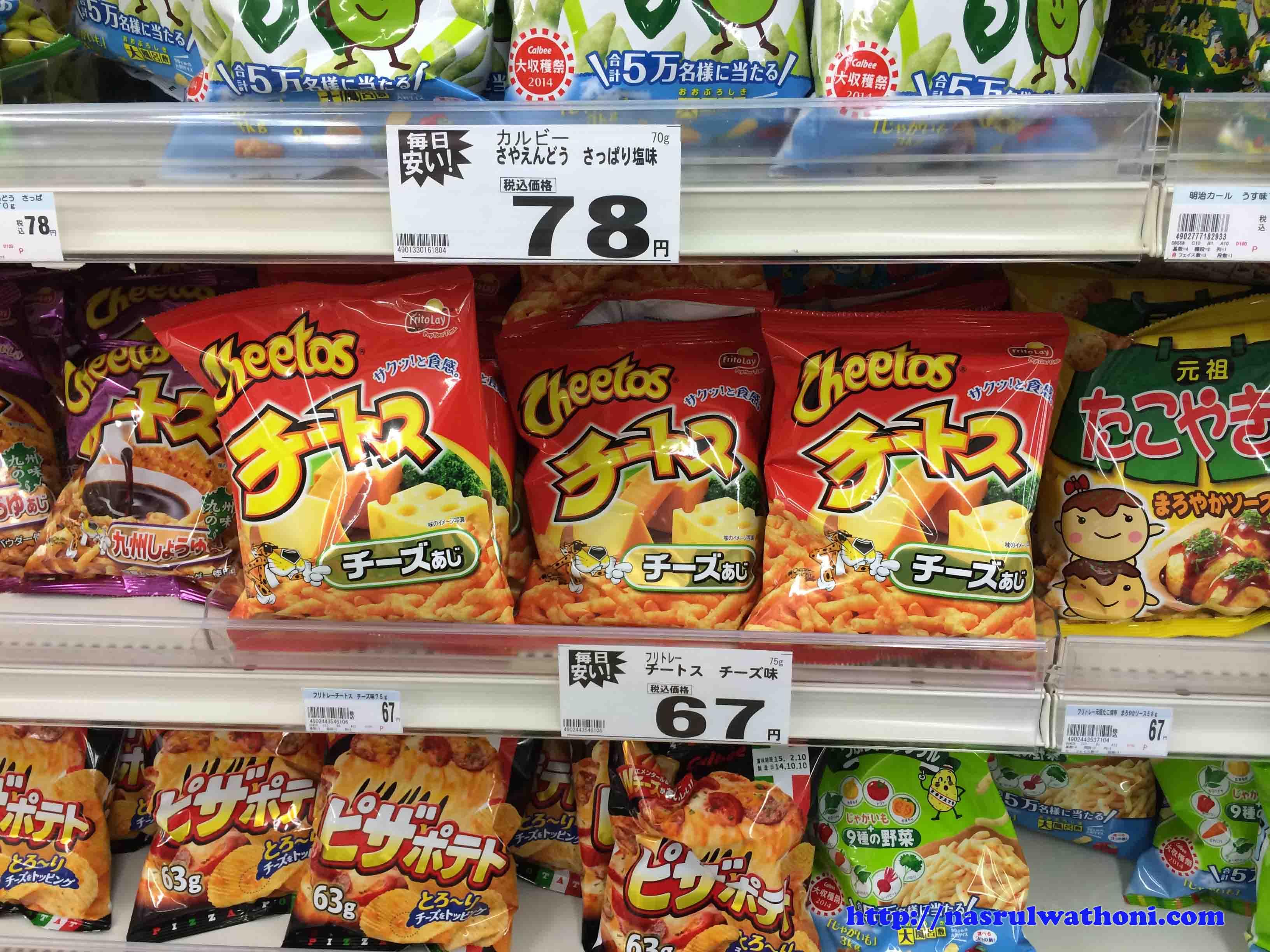 Produk Makanan Minuman Di Supermarket Jepang Yang Ada Di Indonesia