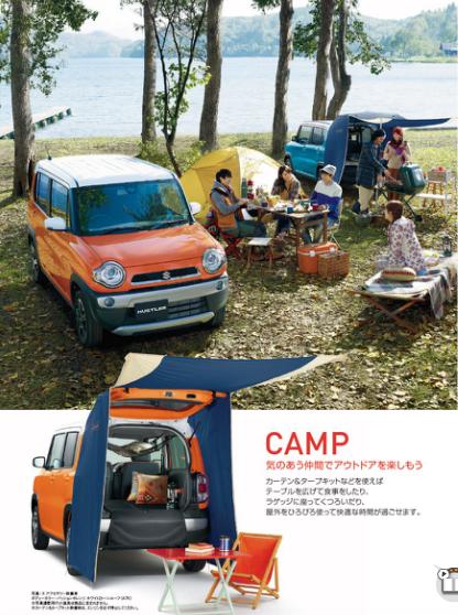 hustler untuk camping