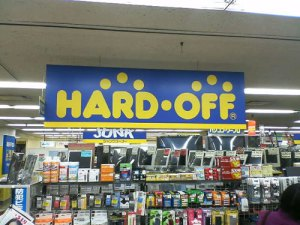 hard off japan