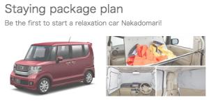 Honda car N-BOX custom