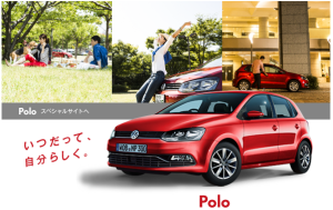 New Polo Volkswagen 2014-10-29 16-47-18