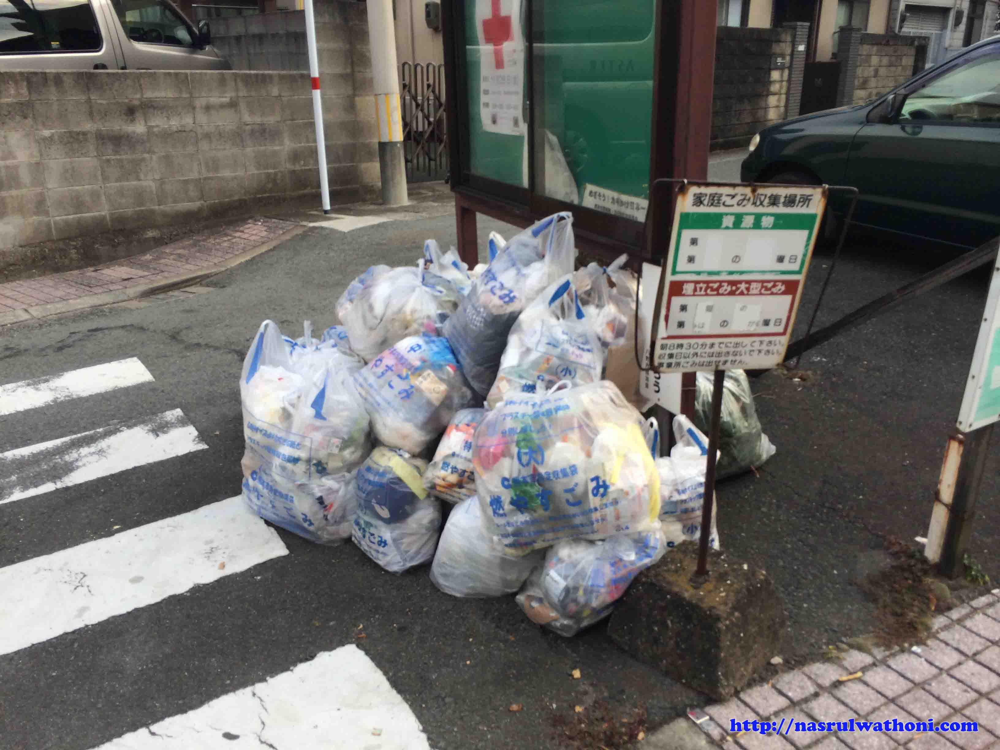 Japan garbage