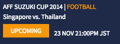 singapore-vs-thailand
