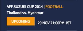 thailand-vs-myanmar