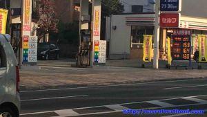 harga bensin di Jepang