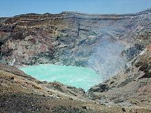 kawah gunung taka