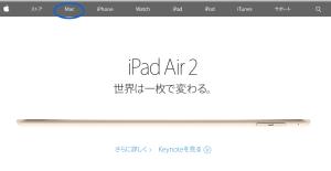 langkah belanja di apple store online