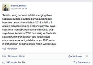 Putra Kandias 2014-11-20 23-04-10