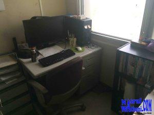 ruang kerja di jepang