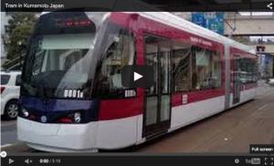 Naik Tram di Kumamoto