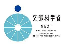 mext scholarship
