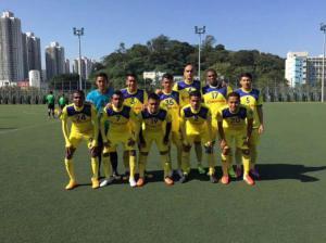 Pahang FA ketika pre season di Hongkong