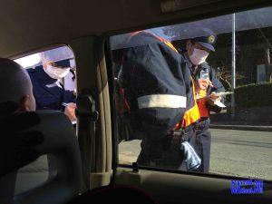 polisi jepang menilang