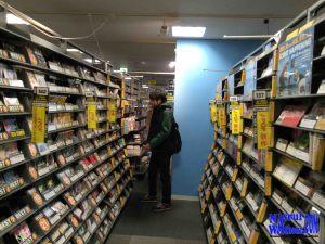 toko rental dvd di jepang