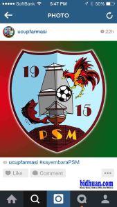 logo baru psm
