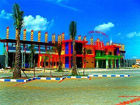 Stadion_Bangkalan home base persebaya