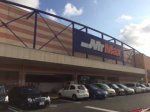 supermarket di jepang