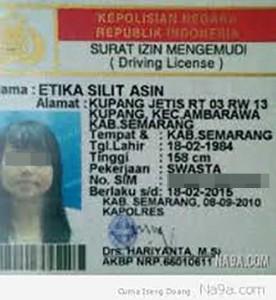 nama lucu SIM