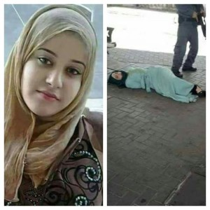 Martyr Isra'a Abed, 28 years, from Nasrah city in the 1948 occupied lands, who was murdered by the Israeli occuparion aemy after refusing to take off her Hijab. Peace on Your Soul sister.. You deserve Jannah