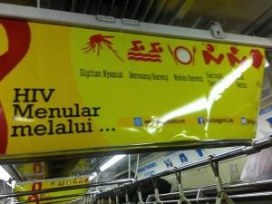 @ayuma_morie Jika menemukan banner ini di commuterline, foto dan cc ke @NilaMoeloek supaya dicopot segera. Bikin salah kaprah! RT