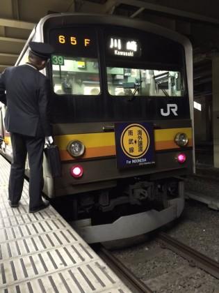 @ EF510_509G : Kereta Nambu Line melayani warga Jepang untuk terakhir kalinya sebelum dikirim ke Jakarat