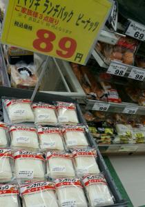 roti jepang