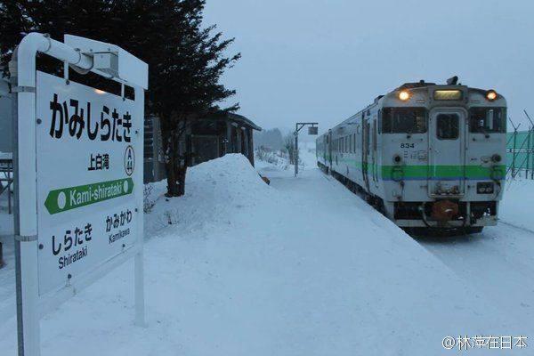 kereta api jepang