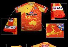Peta Indonesia Tepat di Tengah Kostum 2016 dari Shimizu S-Pulse J-League 2