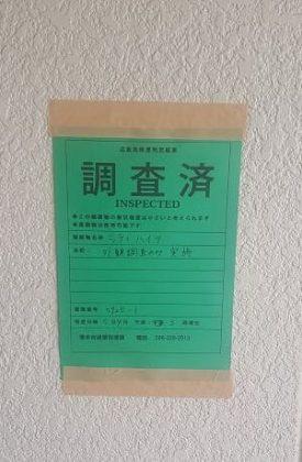 gempa kumamoto