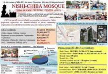 Muslim di Chiba Membutuhkan Dana Untuk Membangun Mesjid Milik Sendiri