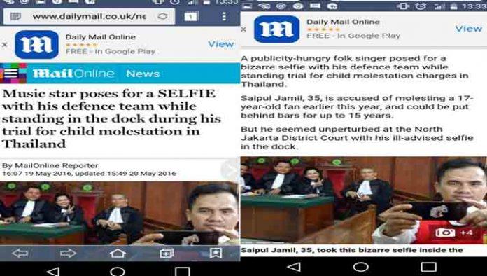 Lucunya Netizen Ketika Media Inggris Beritakan Saipul Jamil Orang Thailand