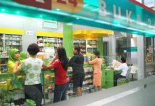 Indonesia Kini Jadi Pusat Industri Farmasi di Asia Tenggara
