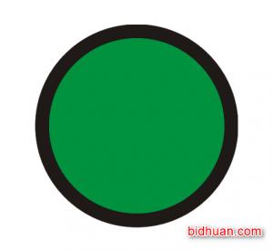 Logo pada kemasan obat bebas