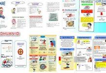 Leaflet Diare - Pengertian dan Tujuan Pemberian Leaflet Kesehatan