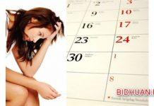 15 Cara Memperlancar Haid Datang Bulan atau Menstruasi yang Telat Terlambat