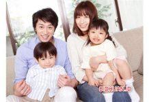 Melahirkan Gratis bahkan Di Kasih Uang di Jepang
