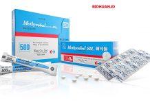 Methycobal
