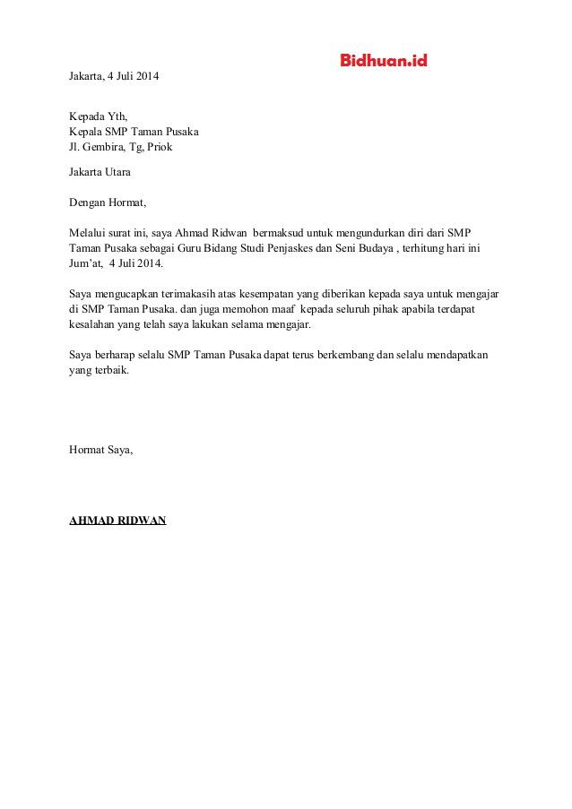 surat pengunduran diri guru
