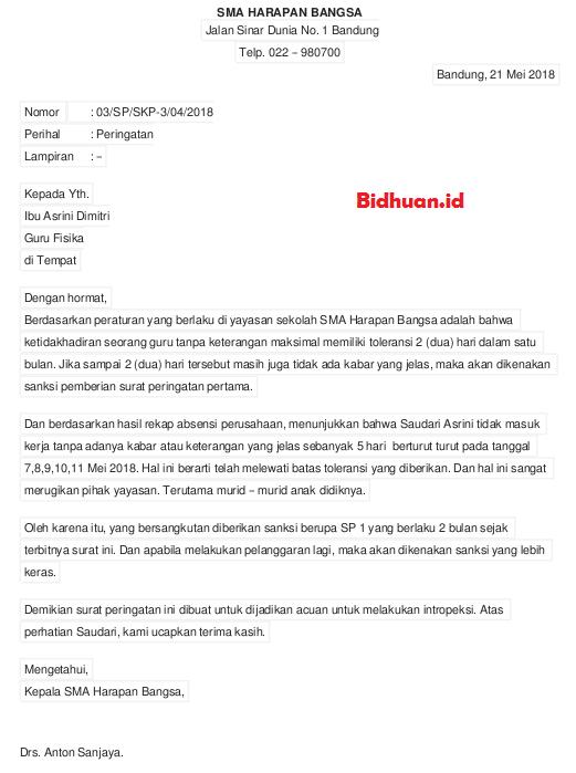 surat peringatan 1 bagi guru