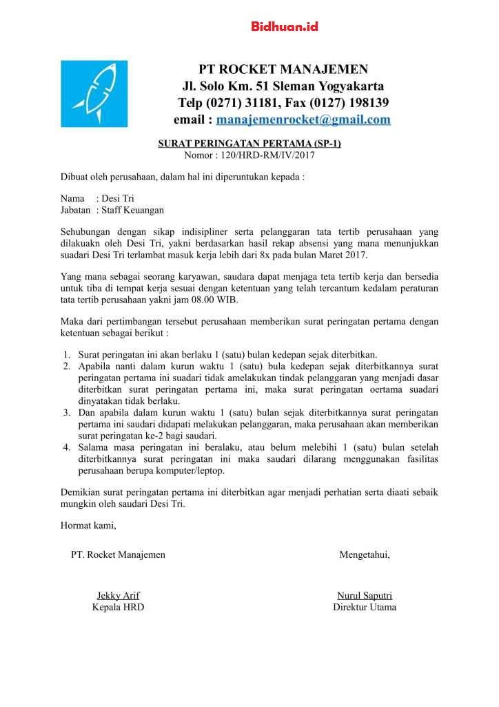 Contoh surat peringatan 1 karyawan