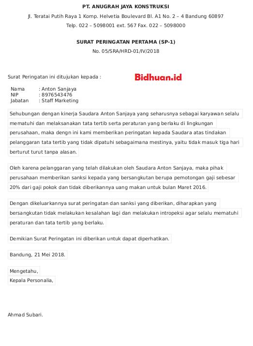 contoh surat peringatan perusahaan